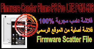 Firmware-dump-Condor-Plume-P6-Pro-LTE-PGN-528