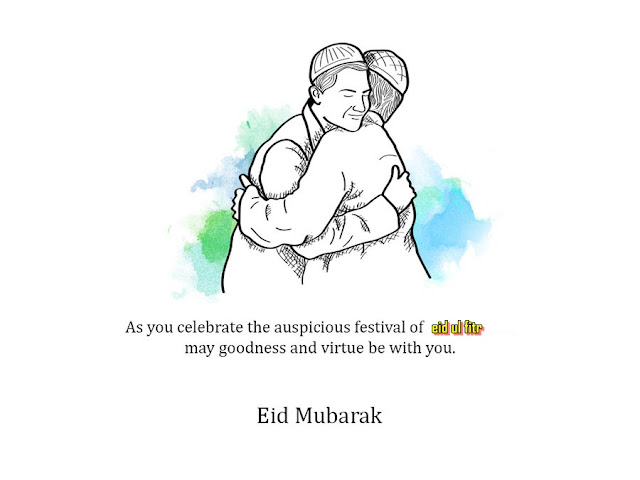 Eid Mubarak SMS Messages