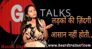 Ladko Ki Zindagi Aasan Nahi Hoti Lyrics