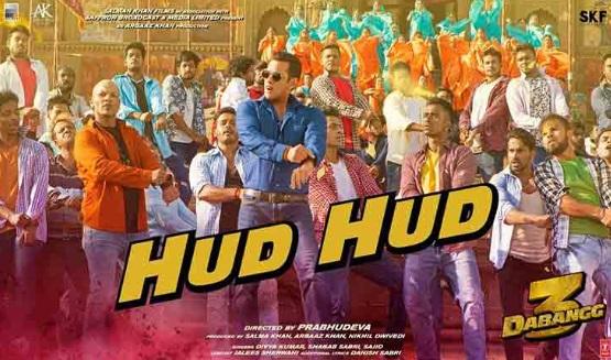 Hud Hud Dabang Lyrics - Salman Khan form Dabang3 movie
