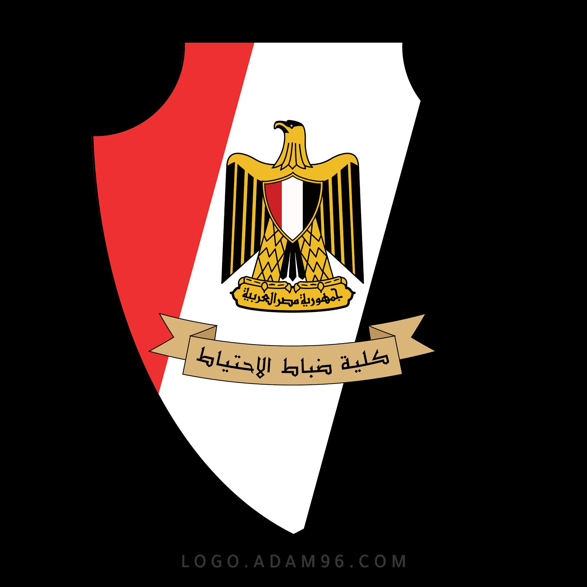 تحميل شعار كلية الضباط الاحتياط المصرية لوجو عالي الجودة بصيغة PNG