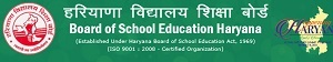 HBSE 10th Admit Card 2017