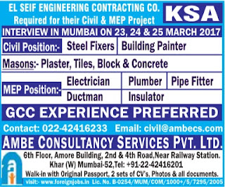 EL SEIF Engineering Company jobs in KSA