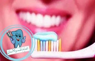 اسنان, تسوس الاسنان, الاسنان, علاج تسوس الاسنان, أسنان, الأسنان, اسباب تسوس الاسنان, سوسة الاسنان, تسوس الاسنان عند الاطفال, علاج التسوس, تسوس, علاج تسوس الاسنان بالثوم, علاج تسوس الاسنان بدون طبيب, امراض الاسنان, تسوس اسنان الاطفال, اعراض تسوس الاسنان, اسباب تسوس الاسنان رغم تنظيفها, علاج تسوس الاسنان الامامية