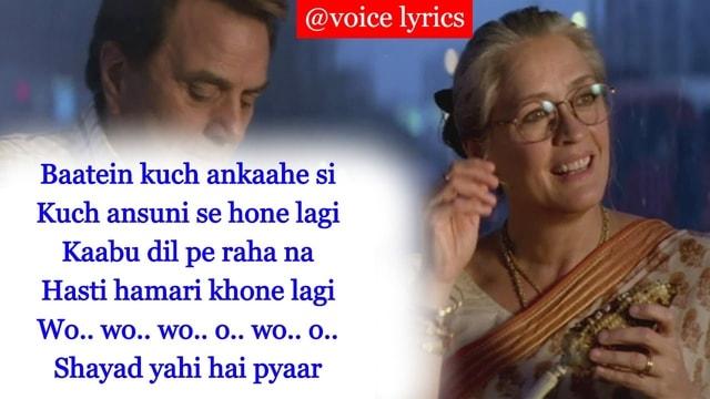 Baatein Kuch Ankahee Si Lyrics