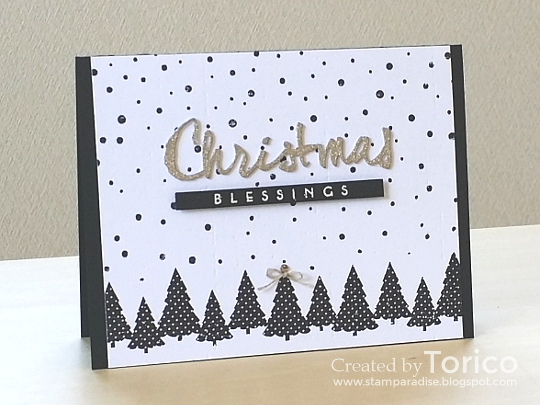 STAMPARADISE Black  White Christmas Card - christmas cards black and white
