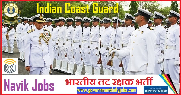 Indian Coast Guard Recruitment 2019 Apply Online 02/2019 batch Navik
