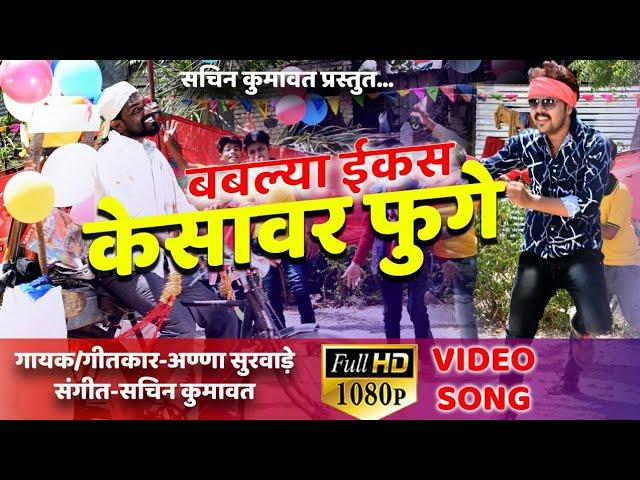 Vivah 1.Hindi Love Song: Savaiyaa Chhota Sa Saajan TRADUCCION SUB ESPAÑOL Bollywood - Shreya Ghoshal, Lyrics in hindi