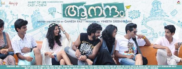 Aanandam (2016) : Payye Veeshum Kaatil Song and Lyrics  | Vineeth Sreenivasan | Ganesh Raj
