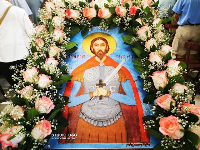 Τον προστάτη τους Άγιο Νικήτα τον Μεγαλομάρτυρα τίμησαν οι Έφεδροι Αξιωματικοί Αργολίδας