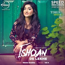 Ishqan De Lekhe Mp3 song Download free