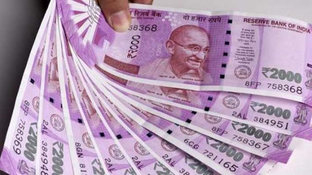 बैंक की गलती से बैंक खाते में जमा हुआ पैसा, खाताधारक को लगा मोदी जी ने भेजे और कर दिए खर्च!