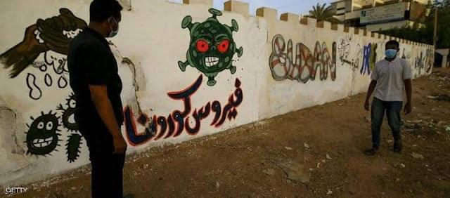 جانب من حملة توعوية بشأن وباء كوفيد 19بالسودان