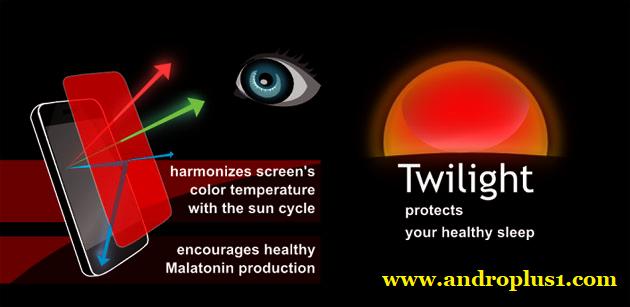 تحميل التطبيق الصحي twilight