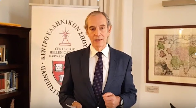 «Πολιτισμός, Παιδεία και Πολιτική»: Σειρά εκδηλώσεων του Κέντρου Ελληνικών Σπουδών του Πανεπιστημίου Harvard (βίντεο)