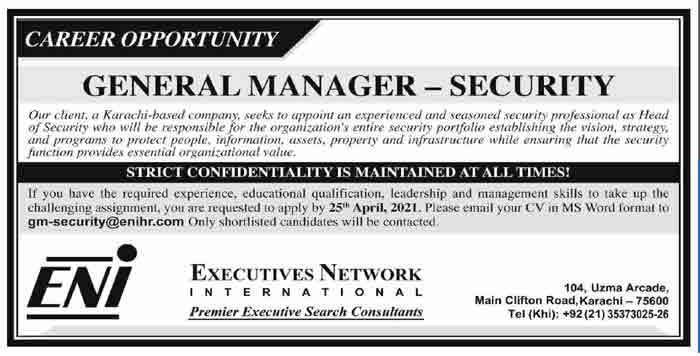 CAREER OPPORTUNITY  GENERAL MANAGER SECURITY