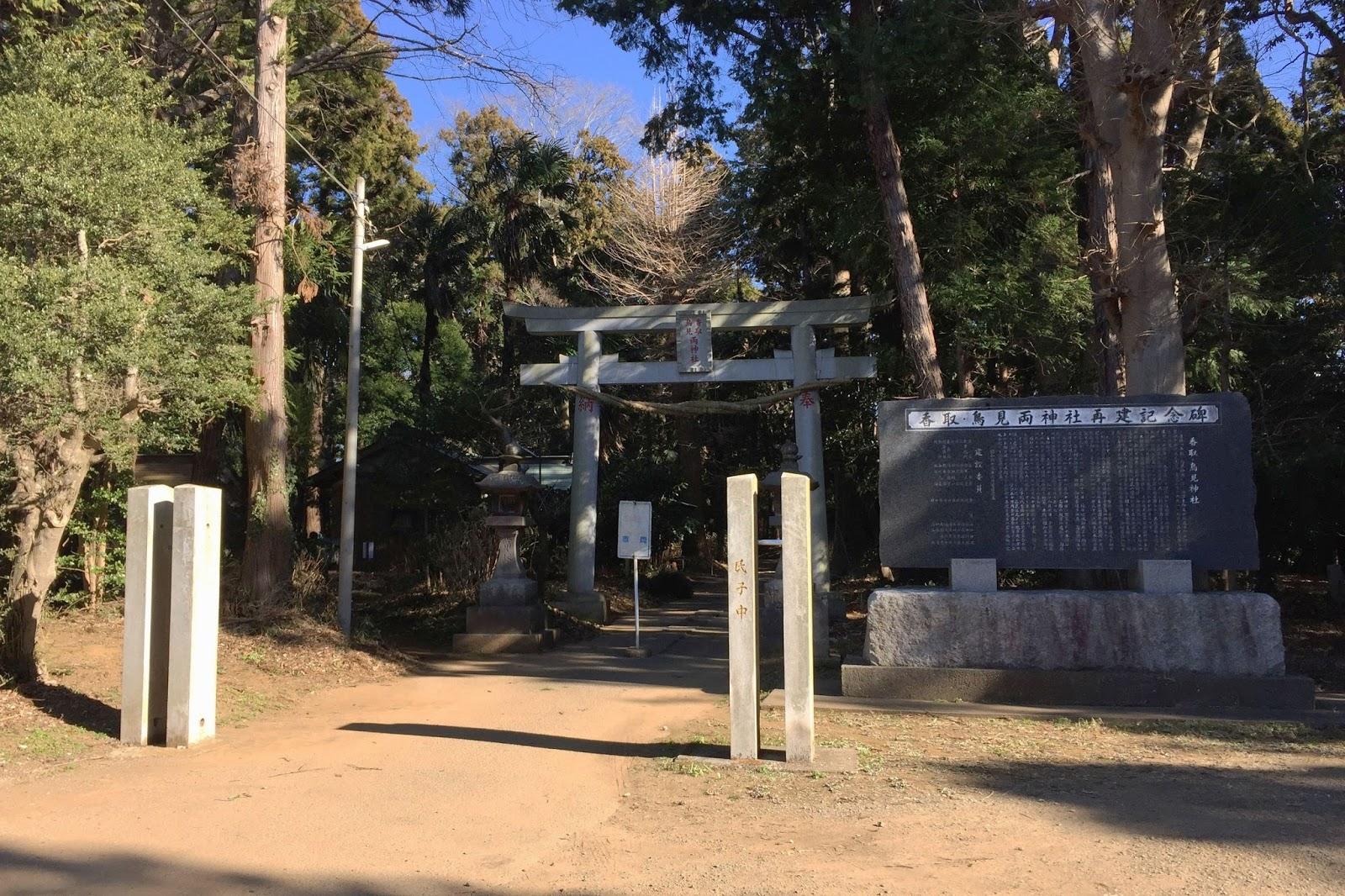 かまがや散歩: 千葉県北西部の鳥...