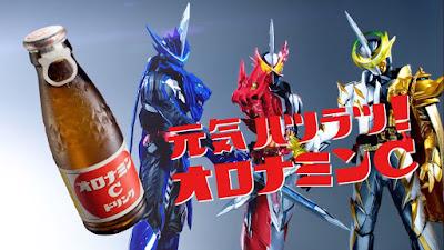 New Oronamin C TV Add Features 3 Kamen Rider Saber Cast