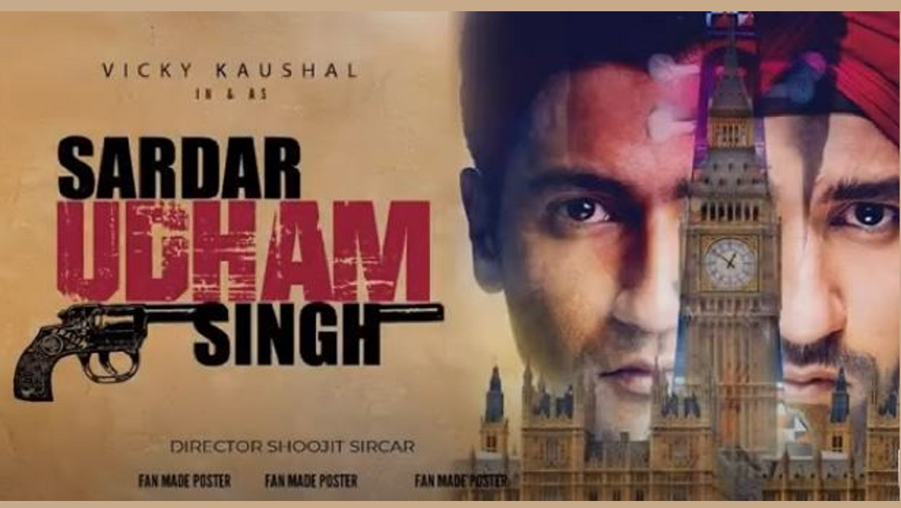 Sardar Udham Singh Official Trailer, Release Date, Cast and more