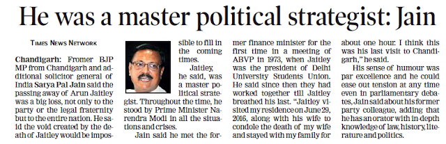 Arun Jaitley was a master political strategist: Jain