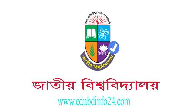 National University Notice
