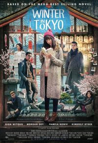 download film winter in tokyo