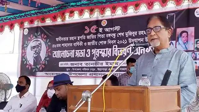 উল্লাপাড়ায় বিনম্র শ্রদ্ধায় জাতির পিতা ও শহীদ স্বজনদের স্মরণ