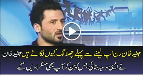 SPORTS, CRICKET, junaid khan, Why Junaid Khan Jump Before left Ball,
