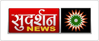 Watch Sudarshan News Channel Live TV Online | ENewspaperForU.Com