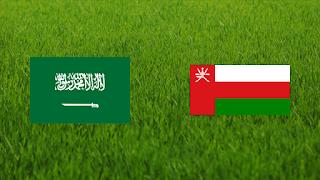 مشاهدة مباراة السعودية وعمان بث مباشر