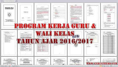 Program Kerja Guru & Wali Kelas 2016/2017