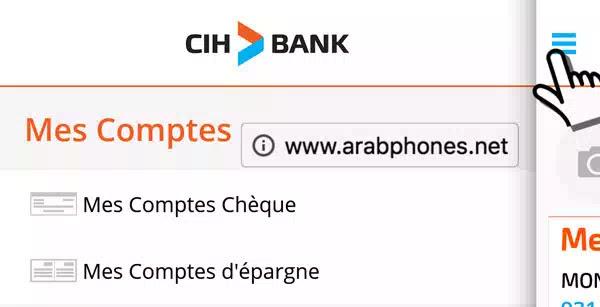 خدمات تطبيق بنك CIH Mobile