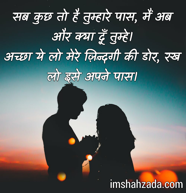 two line shayari with images