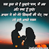 Two Line Shayari With Images, Short Hindi Shayari, Best Shayari in 2 Lines