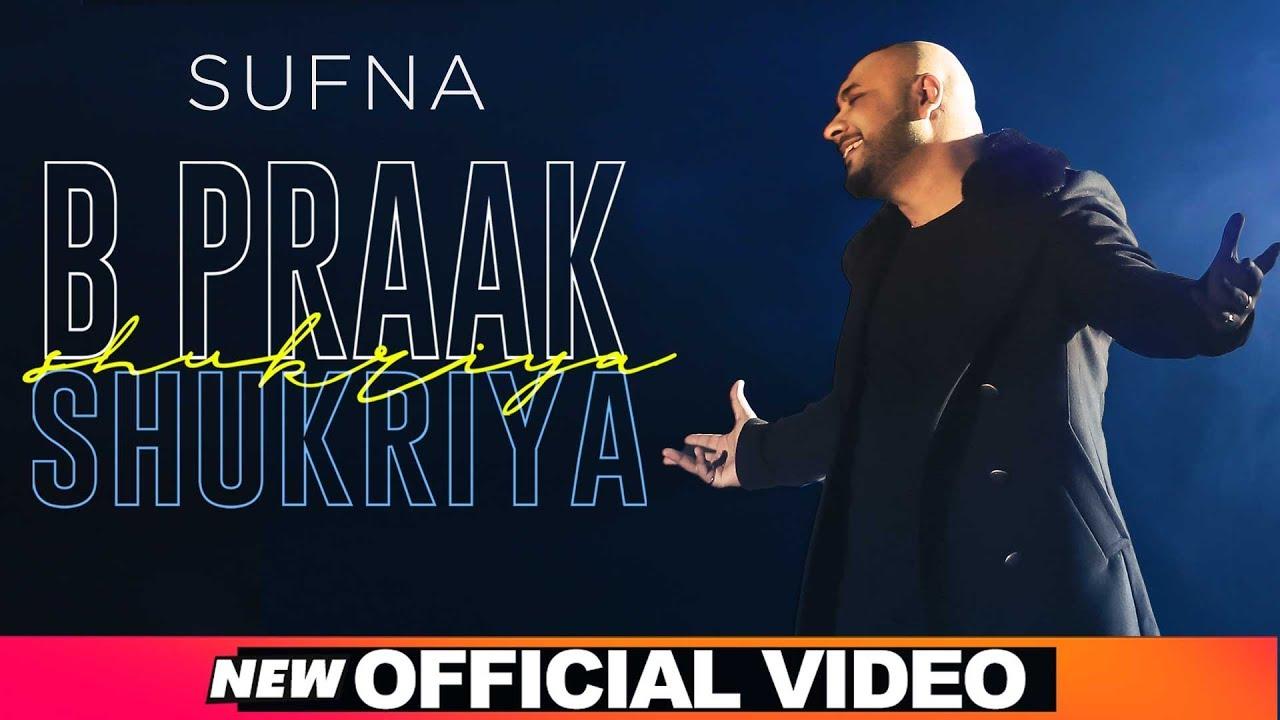 शुक्रिया Shukriya Lyrics in Hindi
