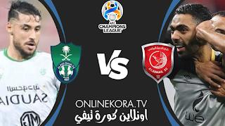 مشاهدة مباراة الأهلي السعودي والدحيل القادمة بث مباشر اليوم 18-04-2021 في دوري أبطال آسيا