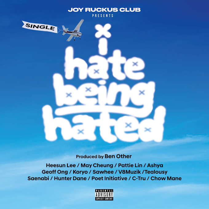 """Joy Ruckus Club releases """"I Hate Being Hated"""" featuring Various Artists"""