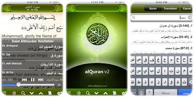 Download Gratis Aplikasi MP3 Al Quran