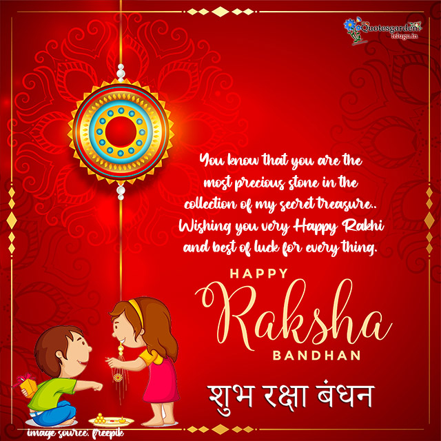 best quotes on raksha bandhan in hindi with hd wallpapers free download
