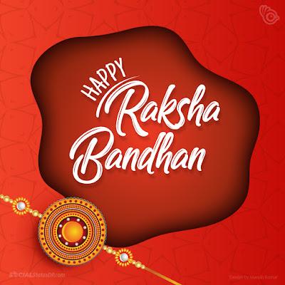 Happy Raksha Bandhan 2022  image