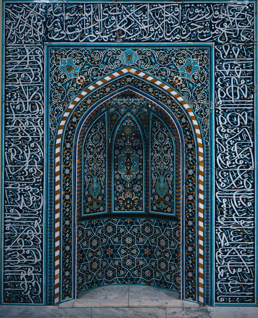 Islamic Tile Work : A muslimahs musings the hidden art of islam