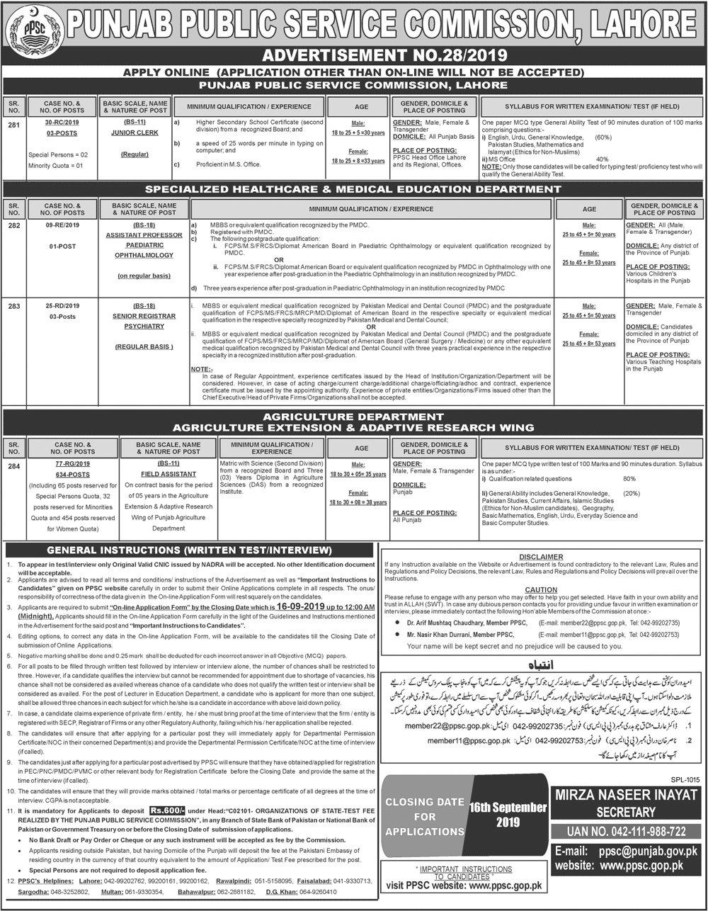 PPSC Agriculture Department Jobs 2019 Field Assistant - Apply Online