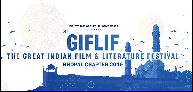 GIFLIF 2019