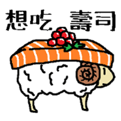 (Chinese)I want to eat THIS Sushi