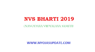 http://www.myojasupdate.com/2019/07/nvs-recruitment-2019-for-2370-clerk.html