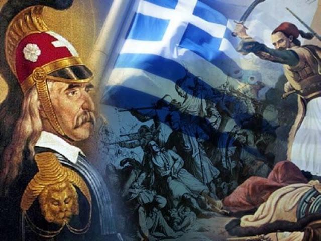 """""""Το Ναύπλιο και η Αργολίδα κατά την Επανάσταση του 1821"""" σε διαδικτυακή εκδήλωση"""