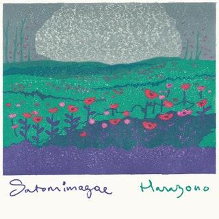 Satomimagae - Hanazono Music Album Reviews