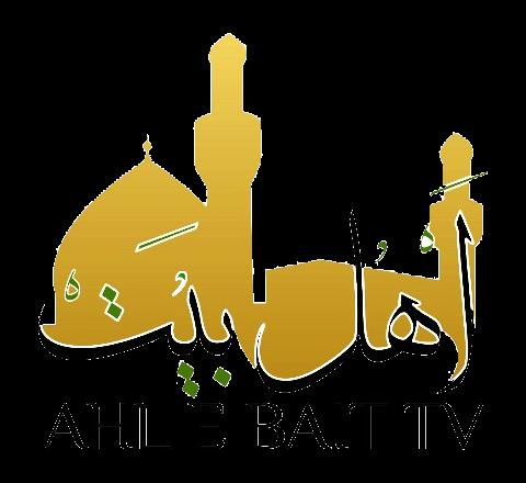 Ahl Elbait Tv Frequencies Hotbird Nilesat Channel