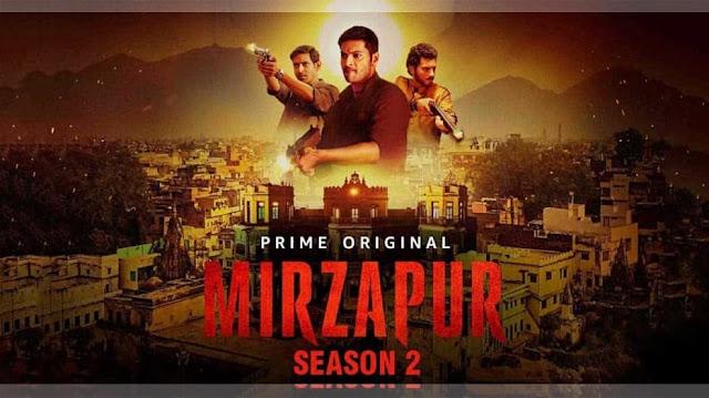 Mirzapur 2: Upcoming web series of October 2020