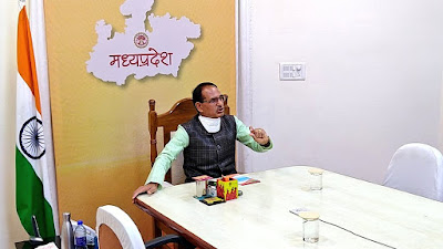 Chief-Minister-Shivraj-said-that-our-motto-should-be-good-governance